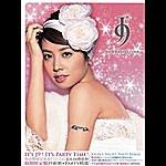 Jolin Tsai J9 Party Collection