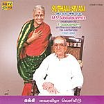 """M.S. Subbulakshmi M.S.Subbulakshmi'S - """"Subham - Sivam"""" - Vocal"""