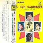 S.P. Balasubrahmanyam O Nallane Savimaathonda