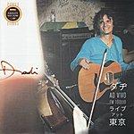 Dadi Dadi Live In Tókyo