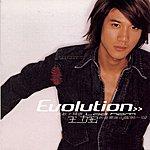 Leehom Wang Leehom's Music Evolution