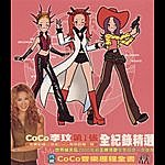 CoCo Lee The Best Of My Love