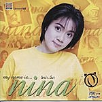 Nina Young Ngai Gaw Raw Noy