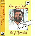 K.J. Yesudas Evergreen Hits Vol:4