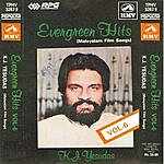 K.J. Yesudas Evergreen Hits -Vol:6(Malayalam Film Hits)