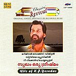 K.J. Yesudas Rev:Sukham Oru Greeshmam: Hits Of K J Ye