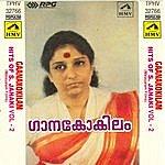 S. Janaki Gaanakokilam - Vol. 2