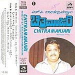 S.P. Balasubrahmanyam Chitramanjari(1) - Kannada Film