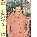 P. Jayachandran The Best Of Jayachandran