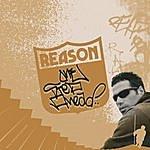Reason One Step Ahead