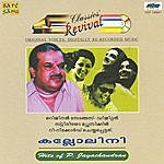 P. Jayachandran 'Kalloini' - Hits Of P.Jayachandran (Revival)