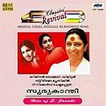 S. Janaki Classics Revival-Hits Of S.Janaki