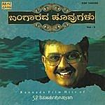 S.P. Balasubrahmanyam Bangaraada Hoovugulu-S.P. Balasubrahmanyam-(Vol-3)