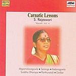 S. Rajeswari Carnatic Lessons - S.Rajeswari - Vol. 6