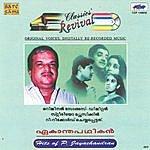 P. Jayachandran Rev Hits Of P.Jayachanran - Mal