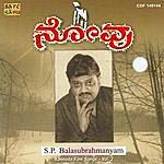 S.P. Balasubrahmanyam Novu - S P Balasubrahmanyam - Vol 2
