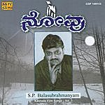 S.P. Balasubrahmanyam Novu - S P Balasubrahmanyam - Vol 1