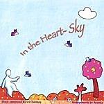 Ananda Ananda 3 - In The Heart-Sky