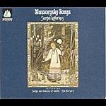 Sergei Leiferkus Mussorgsky: Songs Volume 1