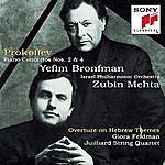 Zubin Mehta Piano Concertos 2 & 4; Overture On Hebrew Themes