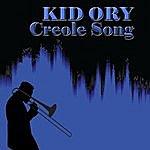 Kid Ory Creole Song