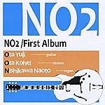 No.2 First Album