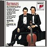 Yo-Yo Ma Beethoven: Cello Sonata No.4; Variations