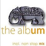 Kai Kai's Cape Town Lounge