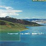 Kamal Quiet Earth
