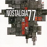 Nostalgia 77 Octet Weapons Of Jazz Destruction