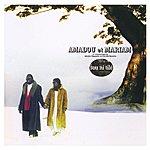 Amadou & Mariam Sou Ni Tilé