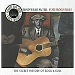 Blind Willie McTell Statesboro Blues - When The Sun Goes Down Series