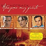 Pablo Montero Abrazame Muy Fuerte: Soundtrack