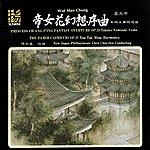 New Japan Philharmonic Orchestra Wut Man-Chung: Princess Ch'ang P'ing Fantasy Overture
