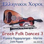 John Pappas Greek Folk Dances #3