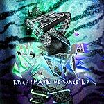 B Rich Make Me Dance EP