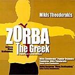 Mikis Theodorakis Zorba The Greek Original Score From The Film Music