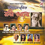 Rabindranath Tagore Rabir Aalo