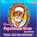 Papanasam Sivan Gems Of Papanasam Sivan Vol-2