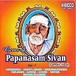 Papanasam Sivan Gems Of Papanasam Sivan Vol-1