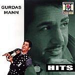 Gurdas Mann Hits