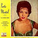 """Sara Montiel Vintage Spanish Song Nº 73 - Eps Collectors """"el Ultimo Cuplé"""""""