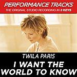 Twila Paris I Want The World To Know (Premiere Performance Plus Track)