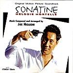 Joe Hisaishi Sonatine: Official Soundtrack