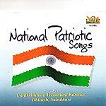 Dinesh National Patriotic Songs