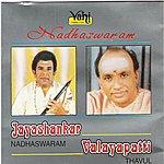 Jayashankar Jayashankar & Valayapatti (Nadhaswaram & Thavil)