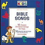 Cedarmont Kids Bible Songs