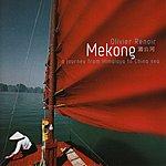 Olivier Renoir Mekong