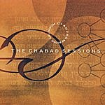 C Lanzbom The Chabad Sessions