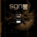 Trei Shine On/Livewire